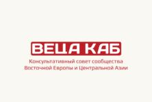 Протокол встречи ВЕЦА КАБа с Патентным пулом лекарственных средств, июнь 2016