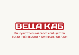 ВЕЦА КАБ просит компанию Мерк включить в соглашение c Патентным Пулом взрослые формы ралтегравира