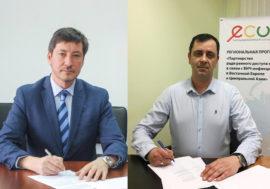 ECUO | ВЦО ЛЖВ и Центр PAS (TB REP) подписали региональный меморандум