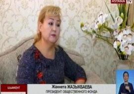 В правительстве отказались финансировать реабилитацию ВИЧ-инфицированных подростков Южного Казахстана, – общественники