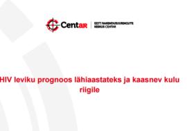 Вышел обзорный анализ распространенности ВИЧ и госбюджетных затрат на борьбу с эпидемией в Эстонии