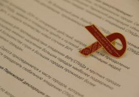 Одесса подписала Парижскую декларацию