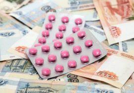Минздрав РФ: 68% амбулаторных больных покупают лекарства за свой счет