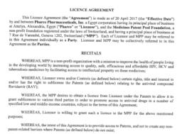 Патентный пул и Фарко заключили соглашение по новому препарату для лечения гепатита C