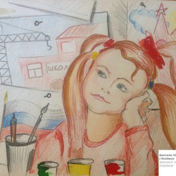 Анастасия, 16 лет