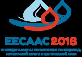 VI Международная конференция по ВИЧ/СПИДу в Восточной Европе и Центральной Азии