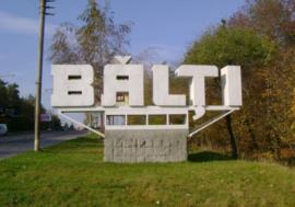 Как работают программы снижения вреда в молдавском городе Бельцы. Видео-проект СИТИ