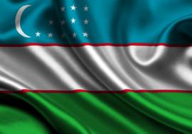 Профилактические мероприятия по ВИЧ-инфекции Минздрава Республики Узбекистан