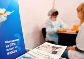 В России уже более миллиона ВИЧ-инфицированных – рекорд за всю историю наблюдений