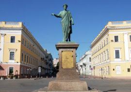 City Health International 2018 проведут в Одессе
