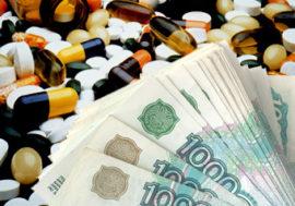 Минздрав РФ объявил дополнительные аукционы на закупку АРВ-препаратов для лечения ВИЧ