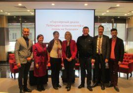 Национальная конференция по ВИЧ в Молдове: мониторинг, устранение барьеров и открытый диалог