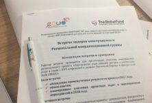 В Киеве проходит встреча лидеров адвокационных программ по доступу к лечению ВИЧ региона ВЕЦА