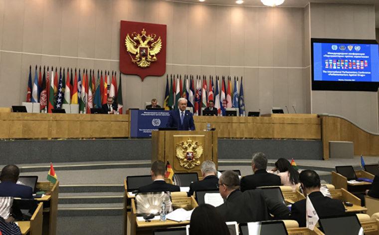 Никакой гуманизации: как в Госдуме обсудили наркополитику