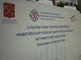 60% ЛУИН в Санкт-Петербурге ВИЧ-инфицированы