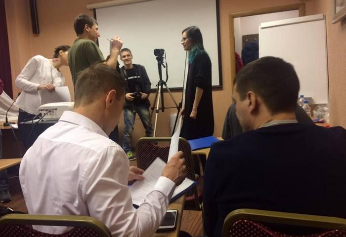 2 форум ЛУН, москва 2018