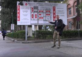Видео-проект EECA Cities. Тбилиси