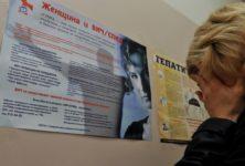 Завербованные «Доктором Смерть». ВИЧ-диссидентское движение в России набирает обороты