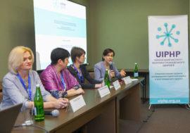 В Украине обнародовали преимущества нового подхода к помощи людям, у которых выявлена ВИЧ-инфекция