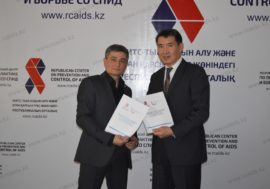 Национальный план по борьбе со стигмой и дискриминацией ЛЖВ подписали в Казахстане