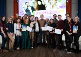#тыНЕодинок. День борьбы с дискриминацией на ok.ru отметили 800 тысяч людей