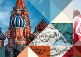 События EECAAC 2018 онлайн! Расписание трансляций