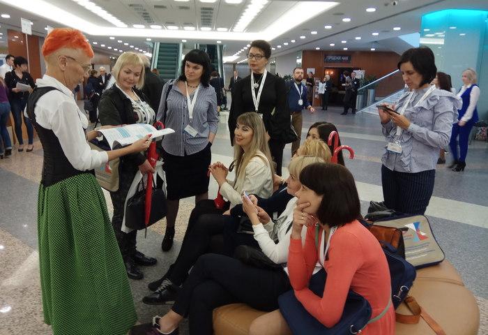Фото: rusaids.net, Маргарита Логинова
