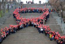 Открылась первая в Украине клиника раннего выявления и лечения ВИЧ