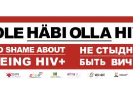 Эстония отметит День памяти людей, умерших от СПИДа. Расписание мероприятий