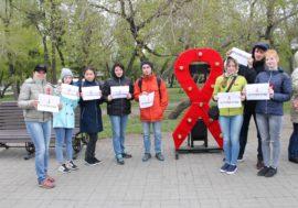 Неделя акции «Стоп ВИЧ/СПИД» в Иркутске