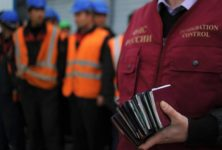 Российское правительство попросили отменить норму о депортации ВИЧ+ иностранцев