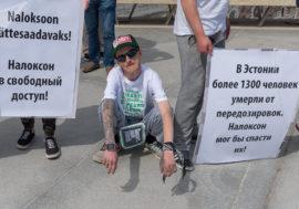 В Эстонии провели пикет за облегчение доступа к налоксону