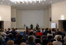 В России проходит национальный форум ЛЖВ