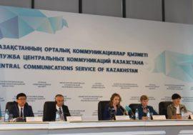 Доступ к лечению наркозависимости в Казахстане