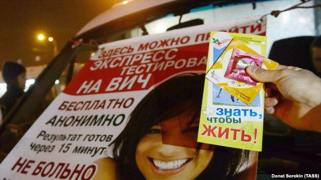 Мобильный пункт сдачи теста на ВИЧ в Екатеринбурге