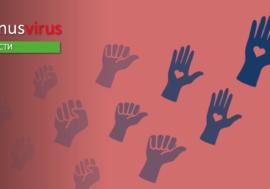 """Знайте свои права"": руководство по профилактике, диагностике и лечению туберкулеза"