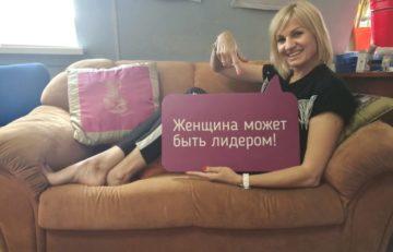 Елена Стрижак: «Мой диагноз – это часть моей жизни, о которой знают все»