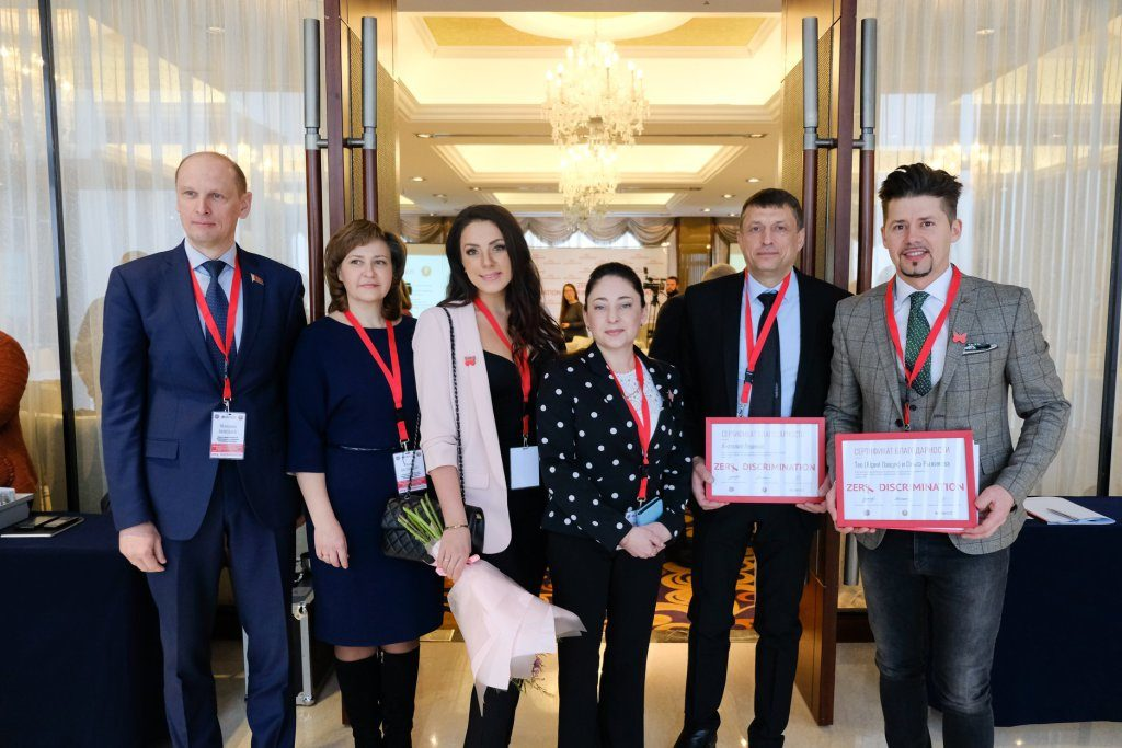 Фото: UNAIDS-Country Office in Belarus