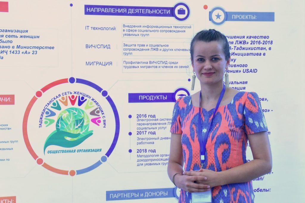 Тахмина Хайдарова. Фото: Minusvirus