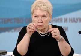 Министр просвещения РФ выступила против права ЛЖВ на усыновление