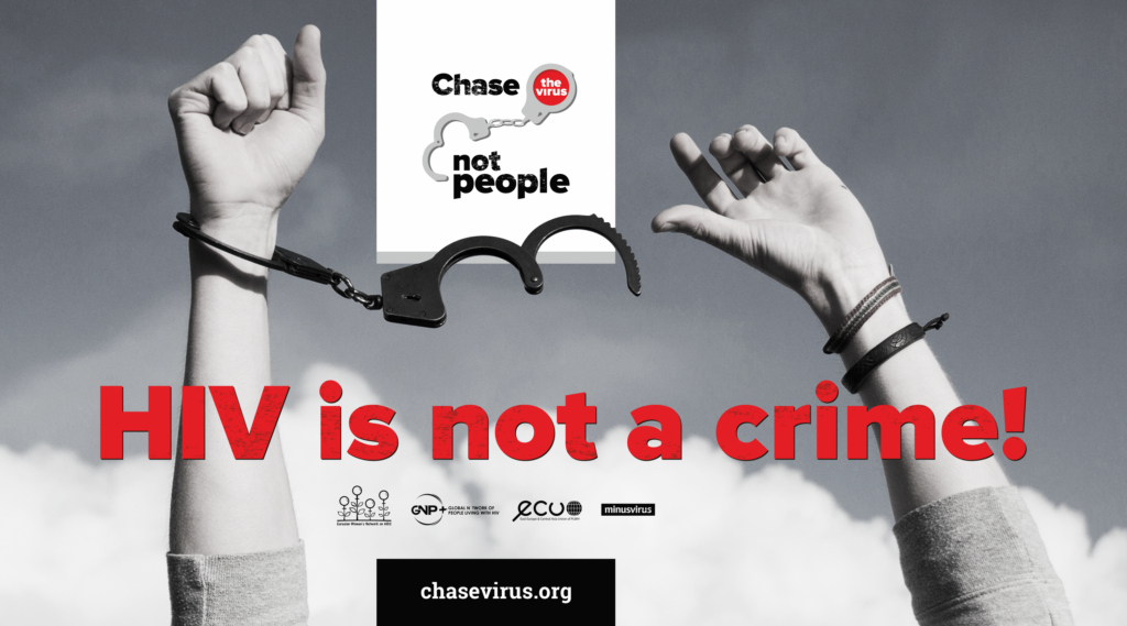 HIV not a crime