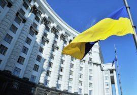 Украина предоставила Глобальному фонду все необходимые привилегии и иммунитеты