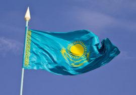 В Казасхстане создали Научный центр дерматологии и инфекционных заболеваний