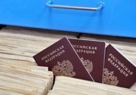 Для получения АРТ в России будет достаточно временной регистрации