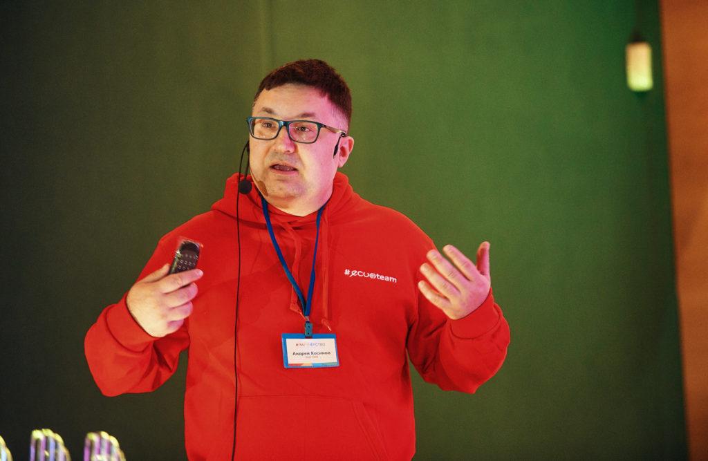 Андрей Косинов Andrei Kosinov