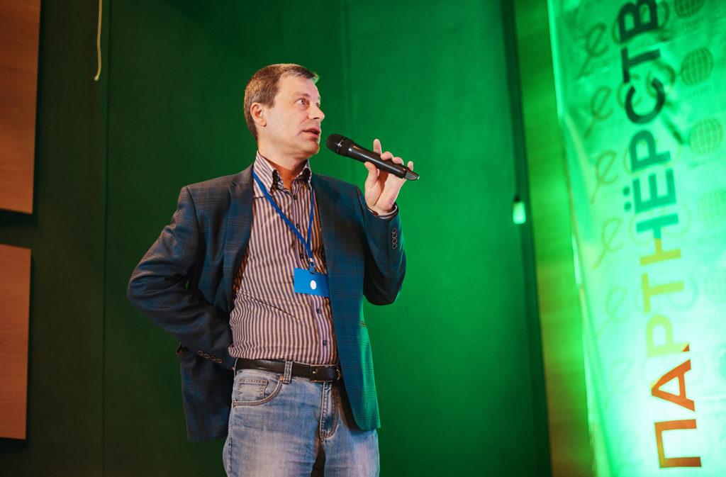 Владимир Мачновский