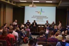 Конференция ЛГБТИ определилась с приоритетами на предвыборный год