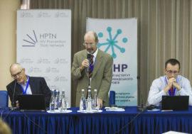 В Киеве представили результаты исследования нового подхода к лечению ВИЧ-инфицированных ЛУИН