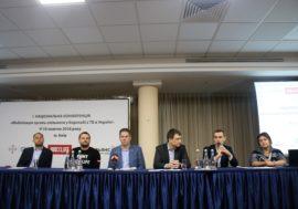 Впервые в Украине пациенты и госчиновники обсудили проблему туберкулёза на национальном уровне