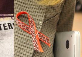 Стартовала регистрация на Международный Форум по вопросам ВИЧ в Минске